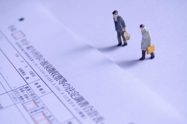 【確定申告】給与+年金の確定申告、事前に用意する書類はこれ!