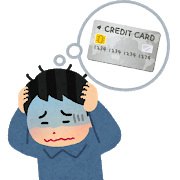 交通用Suicaはクレカ一体型でなく専用ICカードに。その理由は…クレカと共用したら大変な目にあったから!