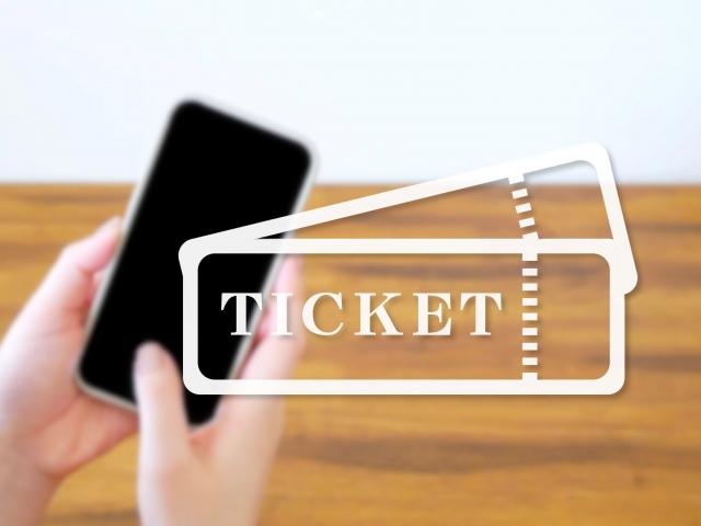 中止イベントのチケットを払い戻さず寄附にすると税優遇を受けられます