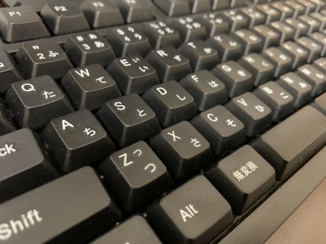 Happy Hucking Keyboard でも仮想デスクトップを移動するショートカットキーが使えた!
