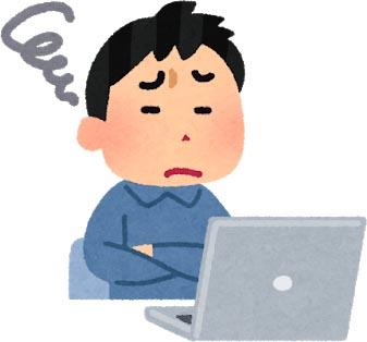 ソフトの強制終了、Windowsは Ctrl + Shift + esc 。Macでは?